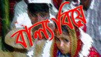 জগন্নাথপুরে ব্রিটিশ কন্যার বিয়ে নিয়ে নাটকীয়তা