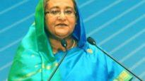 মওলানা ভাসানী বঞ্চিত মানুষের জন্য সংগ্রাম করেছেন : শেখ হাসিনা