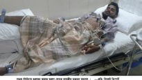 বায়জীদ মাহমুদ ফয়সল সড়ক দুর্ঘটনায় গুরুতর আহত,দোয়া কামনা