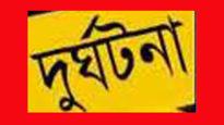 রাজনগরে সড়ক র্দূঘটনায় কলেজ ছাত্রী নিহত