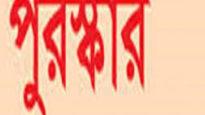 সোমবার আল-মাদানী ছাত্র পরিষদের পুরস্কার বিতরনী