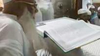 দেওবন্দের শায়খে সানির বিদায়