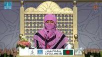 বিশ্ব কোরআন প্রতিযোগিতায় বংলাদেশী নারীর কৃতিত্ব