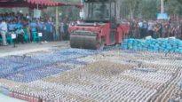 হবিগঞ্জের সাড়ে ৩ কোটি টাকার ভারতীয় মাদক ধ্বংস