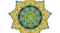 জামিয়া হিদায়াতুল ইসলাম সিলেট'র ছাত্রদের  কৃতিত্ব