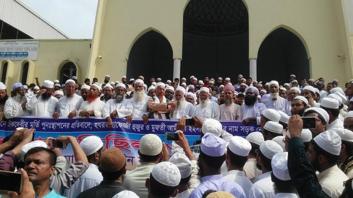 ঢাকায় হেফাজতের সমাবেশে সুলতানা কামালকে গ্রেফতারের দাবী