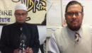 বিএন পি মহাসচিবের গাড়ী বহরে হামলার নিন্দা যুক্তরাজ্য খেলাফত মজলিসের