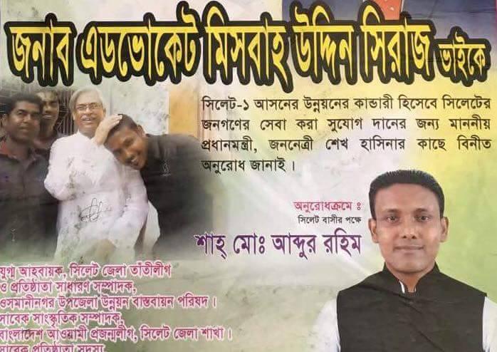 আদালত পাড়ায় ক্যান্টিনে হামলা, তাঁতী লীগ নেতা আটক