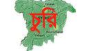 জগন্নাথপুরের রানীগঞ্জে দোকানে চুরি
