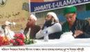 'দারুল উলুম 'দেওবন্দকে বাদ দিয়ে জমিয়তকে কল্পনা করা যায়না' : মাওলানা ওলিপুরী
