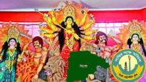শারদীয় দুর্গাপূজা উপলক্ষ্যে সিলেট মহানগর পুলিশের গণ-বিজ্ঞপ্তি