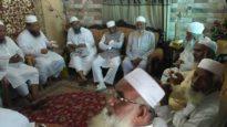 সমমনা ইসলামী দল সমুহের বৈঠক অনুষ্ঠিত