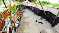 পাগলা-জগন্নাথপুর আঞ্চলিক মহাসড়কে ৯৯ কোটি টাকা বরাদ্ধ