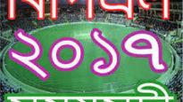 কঠোর নিরাপত্তায় সিলেটে ক্রিকেট উন্মাদনা ৪ নভেম্বর