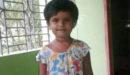 টাঙ্গাইলে অপহ্নত শিশু  সুনামগঞ্জে উদ্ধার