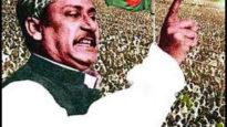 ৭ই মার্চে বঙ্গবন্ধুর ঐতিহাসিক ভাষণকে ইউনেস্কোর স্বীকৃতি