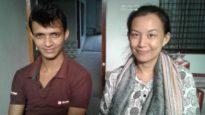 এবার ভালোবাসার টানে থাই-কন্যা বাংলাদেশে!