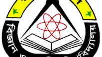 পাবলিক বিশ্ববিদ্যালয়ে প্রথম শাবি