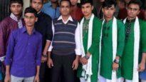 ইছামতি ডিগ্রি কলেজ রাজনীতিমুক্ত হোক