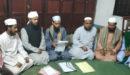 ফেদায়ে মিল্লাত সাহিত্য সংসদ;র কমিটি গঠণ