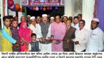 চিকিৎসা সেবা উত্তম কাজ:  বদর উদ্দিন আহমদ কামরান
