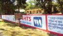 জগন্নাথপুরে বিদ্যালয়ের দেয়াল লিখনে ভূল, সমালোচনার ঝড়!