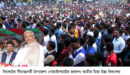 শেখ হাসিনা নির্দলীয় সরকারের অধীনে নির্বাচন দিতে বাধ্য হবেন: সিলেটে শাহজাহান