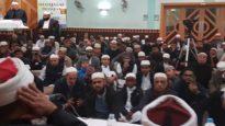 ম্যানচেস্টার শাহজালাল মসজিদে ঈদে মীলাদুন্নবী (সা) কনফারেন্স অনুষ্ঠিত