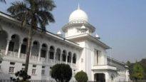 'জয় বাংলা' কেন জাতীয় স্লোগান নয়: হাইকোর্ট