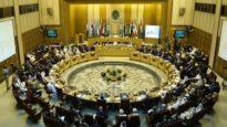 ট্রাম্পের সিদ্ধান্ত আন্তর্জাতিক আইনের পরিপন্থি ও সাংঘর্ষিক: ওআইসি