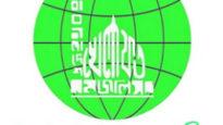 বাংলাদেশ খেলাফত মজলিসের ২৮তম প্রতিষ্ঠাবার্ষিকী পালিত
