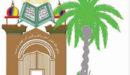 অাযাদ দ্বীনি এদারার সভাপতি জিয়াউদ্দীন, আব্দুল বছীর সেক্রেটারী নির্বাচিত