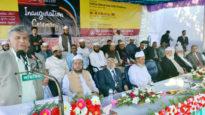 'মুসলিম হ্যান্ডস স্কুল অব একসেলেন্স' এর ক্যাম্পাসের উদ্বোধন