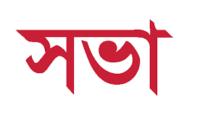 সরকারের ভালোর চেয়ে মন্দই বেশী: অলিদ তালুকদার