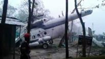 শ্রীমঙ্গলে বিমানবাহিনীর প্রশিক্ষণ হেলিকপ্টার বিধ্বস্ত : বিদেশীসহ আহত ৪