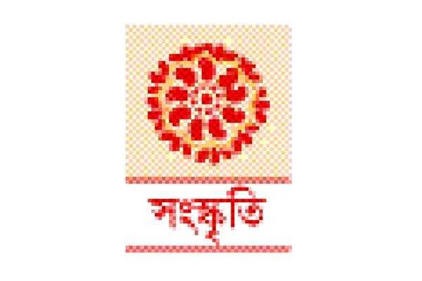 কলকাতায় সাহিত্য উৎসব ও লিটল ম্যাগাজিন মেলা ১১-১৫ জানুয়ারি