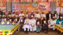 'জামালে মুহাম্মদ' স্মারকের মোড়ক উন্মোচন