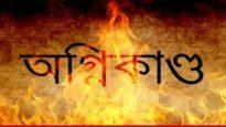 জগন্নাথপুরে মাদ্রাসায় অগ্নিকান্ড, থানায় অভিযোগ