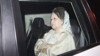খালেদা জিয়ার দুর্নীতি মামলার রায়ের কপি প্রকাশ