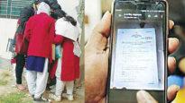 প্রশ্ন ফাঁস: চট্টগ্রামে ১৮ পরীক্ষার্থী, এক শিক্ষক আটক
