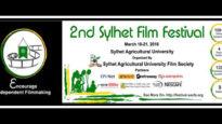 কাল থেকে সিলেটে চারদিনব্যাপী চলচ্চিত্র উৎসব