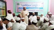 হাটহাজারীতে জমিয়তের নতুন কমিটির পরিচিতি অনুষ্ঠান সম্পন্ন
