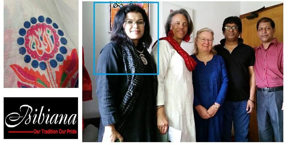 বৈশাখী শাড়িতে 'আল্লাহ' শব্দ লিখে ধৃষ্টতা