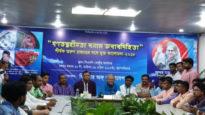 'ক্ষতবিক্ষত' প্রধানমন্ত্রীর 'আর্তনাদ' শুনছেন রিজভী