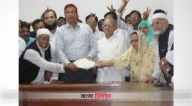 বিনা ভোটে এমপি হাবিবুন নাহার!