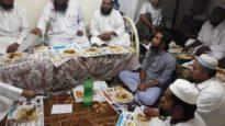 জমিয়তে উলামায়ে ইসলাম কাতারের ঈদ পুনর্মিলনী এবং অভিষেক অনুষ্ঠান