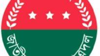 সিলেট জেলা ও মহানগর ছাত্রদলের নবগঠিত কমিটিকে অভিনন্দন জানিয়েছে জৈন্তাপুর উপজেলা ছাত্রদল