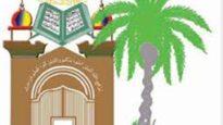 আযাদ দ্বীনী এদারার পরীক্ষায় বিভিন্ন প্রতিষ্ঠানের সাফল্য