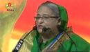 দুর্নীতিবাজ বাদ, মনোনয়ন পাবে জনপ্রিয়রা: শেখ হাসিনা