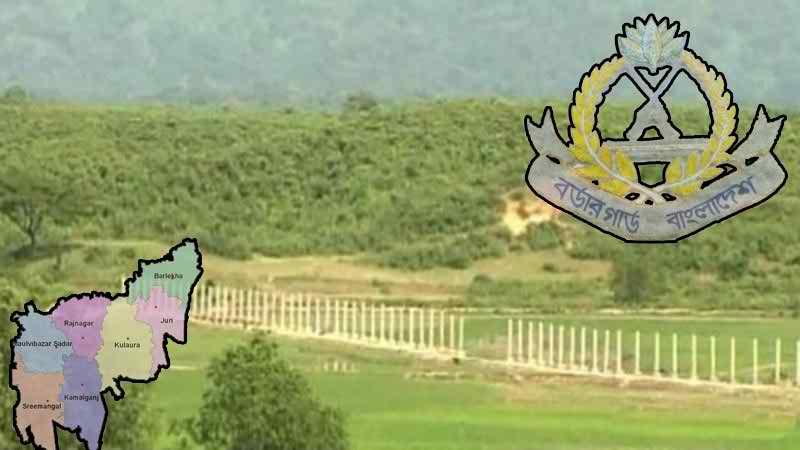 টহল জোরদার করার লক্ষ্যে কমলগঞ্জে হচ্ছে বিজিবির নতুন ৭ সীমান্তফাঁড়ি